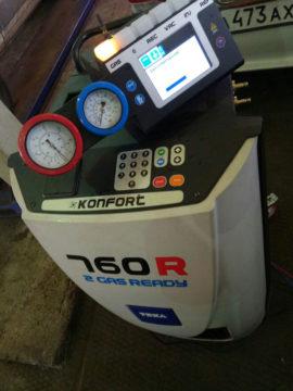 Оборудование для диагностики автокондиционера